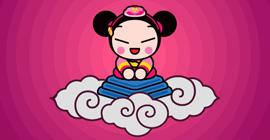 Meditation Anim